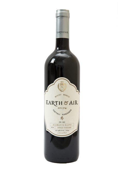 Earth & Air Boutique Elements Blend