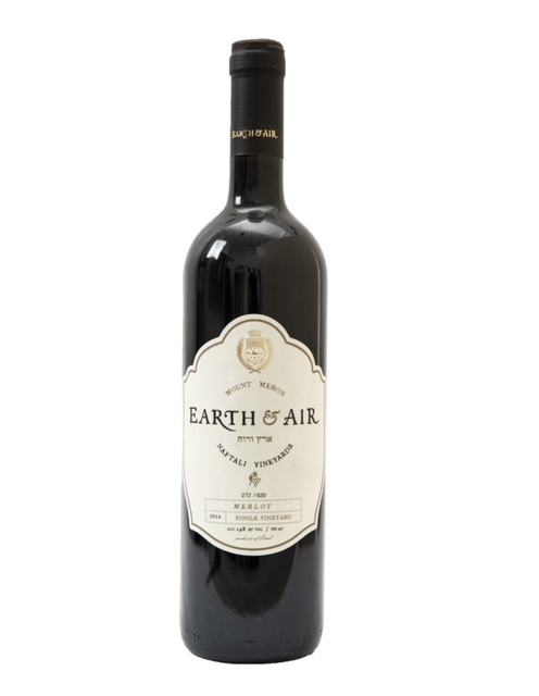 Earth & Air Boutique Merlot